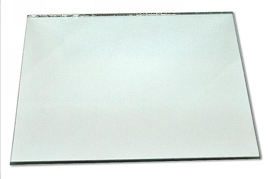 Medium mirror sheet 40 x 40 cm mir004 funxion fusion for Mirror 40 x 60